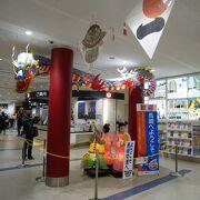 長崎の空の玄関口