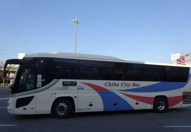 羽田→千葉市内の空港バスを利用しました。早かった!