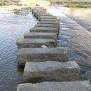本明川 飛び石