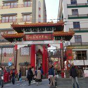 新地中華街の入口の門