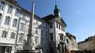 市庁舎 (リュブリアナ)