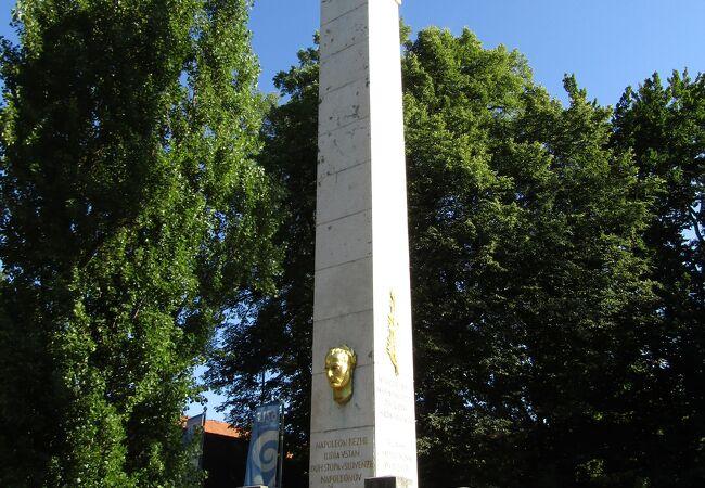 フランス革命広場