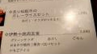 松阪牛炭火焼肉 伊勢十