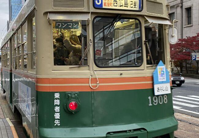 広島電鉄 (電車)
