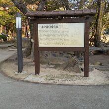 旧国泰寺愛宕池