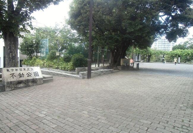 上下2段になっている公園