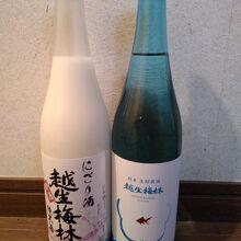 にごり酒と日本酒