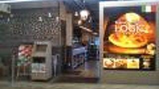Trattoria&Pizzeria LOGIC お台場