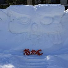 フェスティバルの雪像