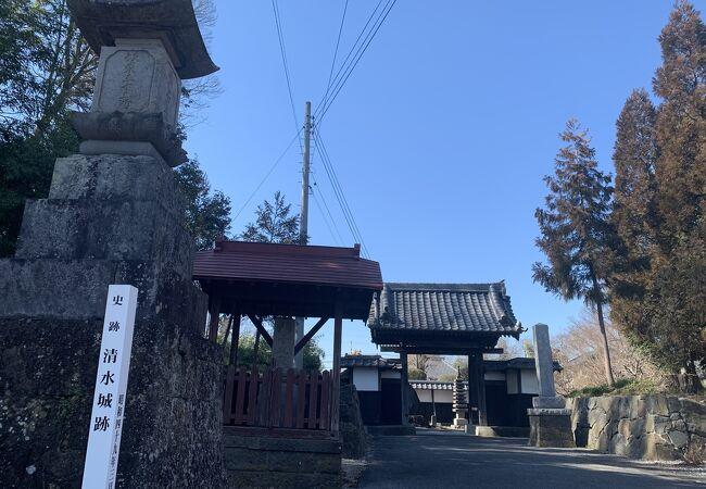 清水城跡興聖寺