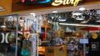 プリモ サーフ (マイクロネシア モール店)
