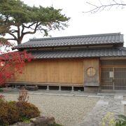 都落ちの七卿の宿舎として、急遽、井上家に築造された建物です。