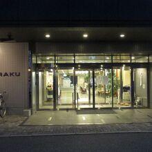 湯田温泉 ホテル喜良久(きらく)
