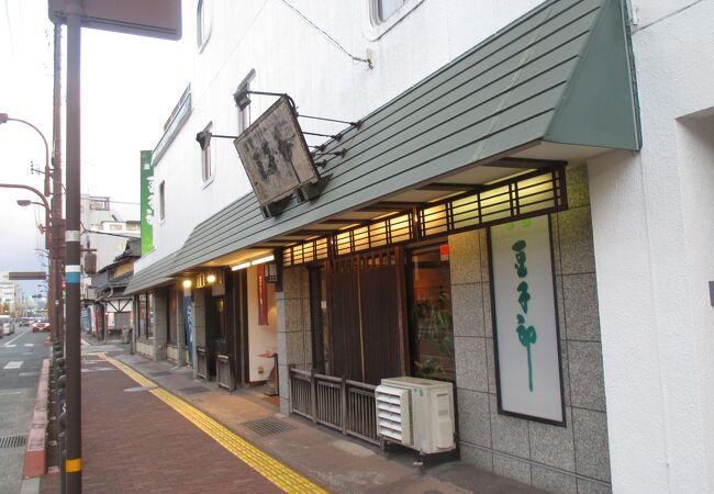 豆子郎 湯田店