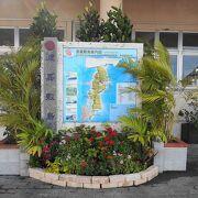 慶良間諸島を構成する島の一つ