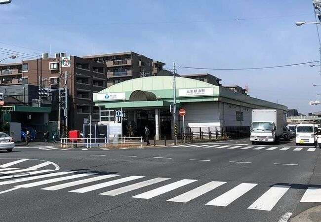北新横浜駅