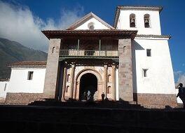アンダワイリーリャスのサンペドロ教会