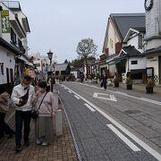 成田山新勝寺への参道