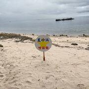 星の砂を見つけることのできる竹冨島の人気のビーチ