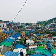 韓国のマチュピチュと言われる村