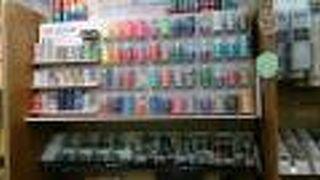 アミング燕三条店