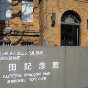 「日本近代洋画の父」の作品が見れます