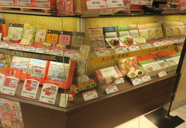 崎陽軒 平塚ラスカ店