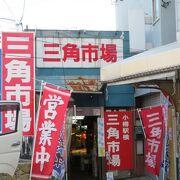 小樽駅のそばです