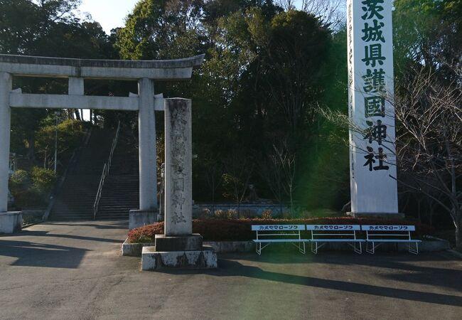 護国神社(茨城県水戸市)