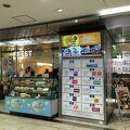 京阪シティモール