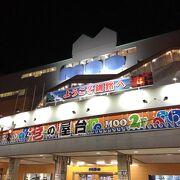 釧路の観光地