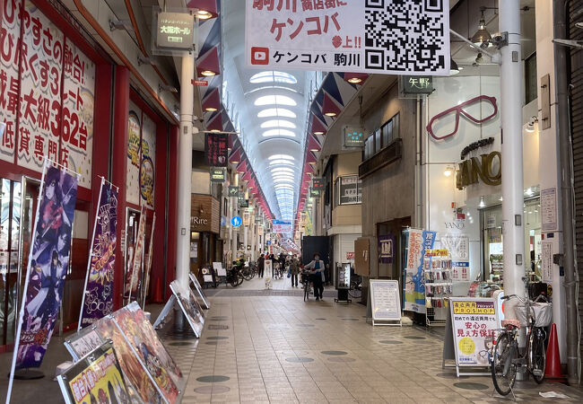 駒川 商店 街