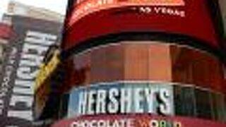 ハーシーズ チョコレート ワールド ラスベガス
