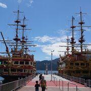 芦ノ湖で海賊船。