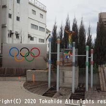 表参道 長野オリンピック メモリアルパーク
