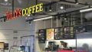 タリーズコーヒー 伊丹空港店