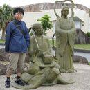 久米島ウミガメ館