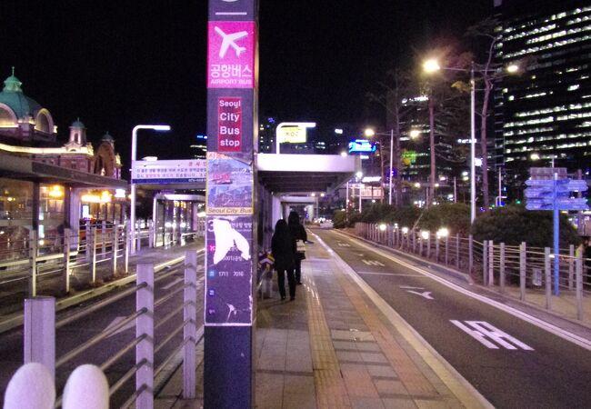 ソウル駅前バスターミナル