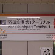京浜急行に比べて車窓はいいです