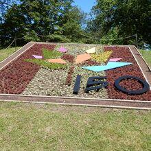 カナダ建国150周年をイメージしたお花畑