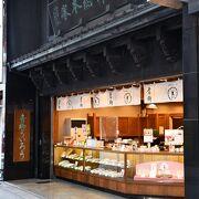 名古屋名物ういろうの本店