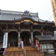 日蓮聖人誕生の地