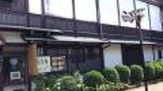心の森ミュージアム遊童館