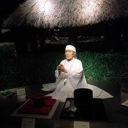 310円で、沖縄の歴史(自然/文化/行政等)を見学できる施設です