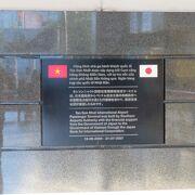 日本のODAで作られた空港