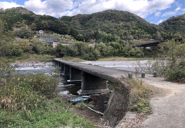 中半家沈下橋