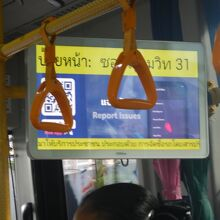 バンコク都バス