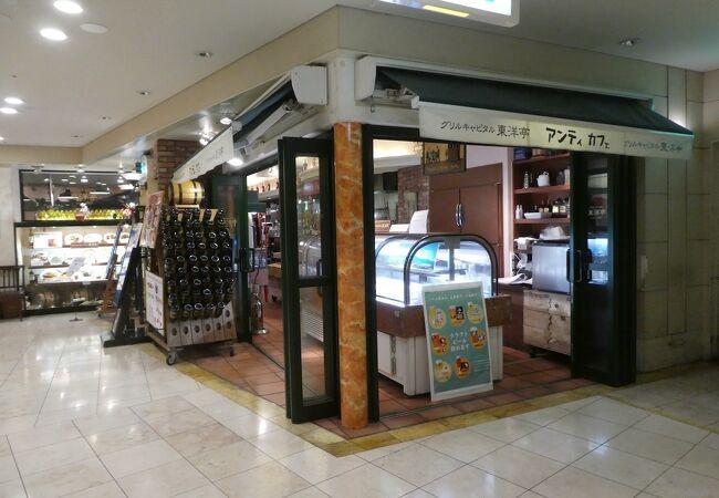 グリルキャピタル東洋亭のお店です