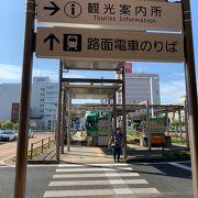 高知駅前から路面電車で移動できます!