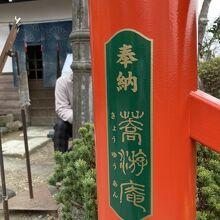織姫神社の境内に店が有る(感じです)